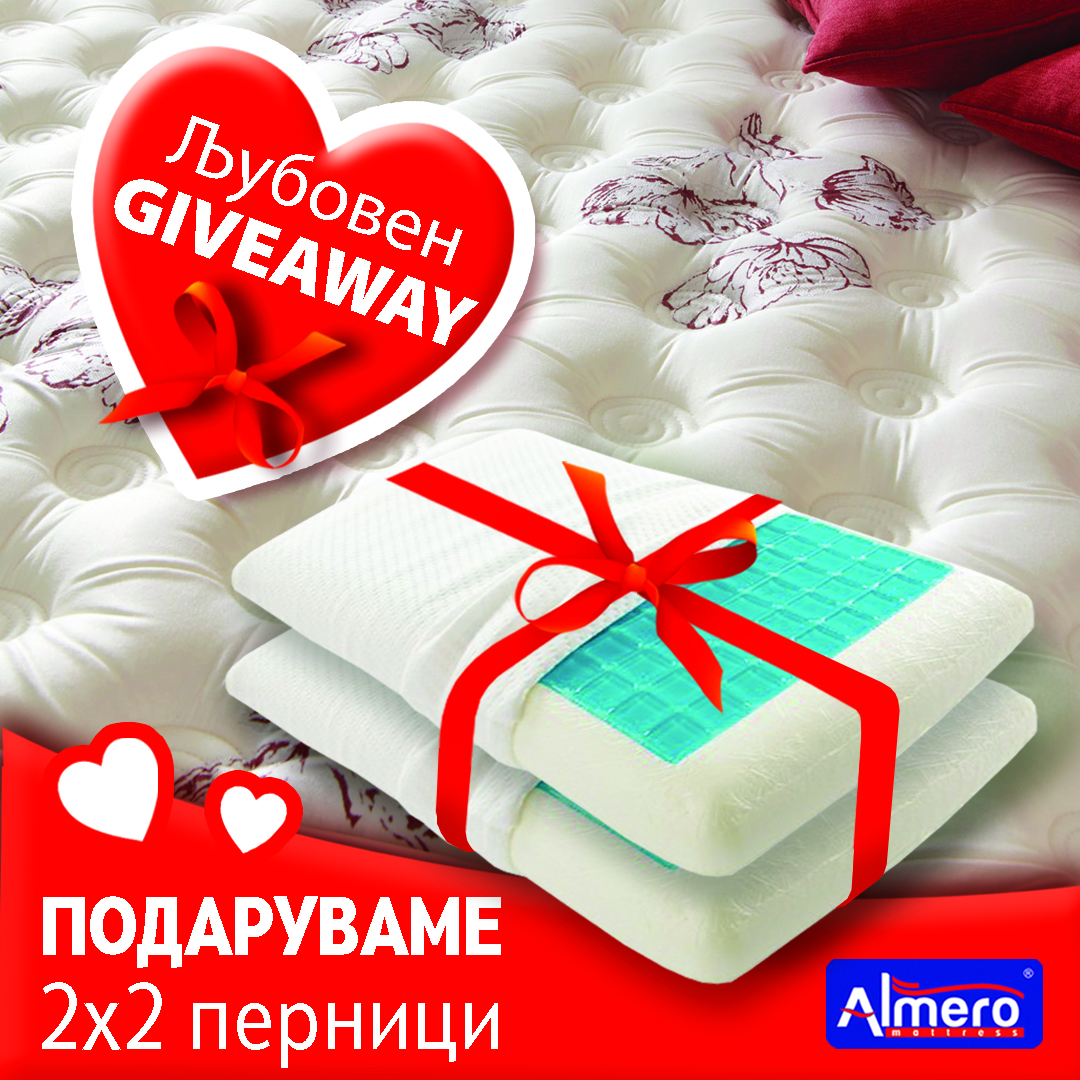 2. Ljuboven Giveaway 1080 x1080 2