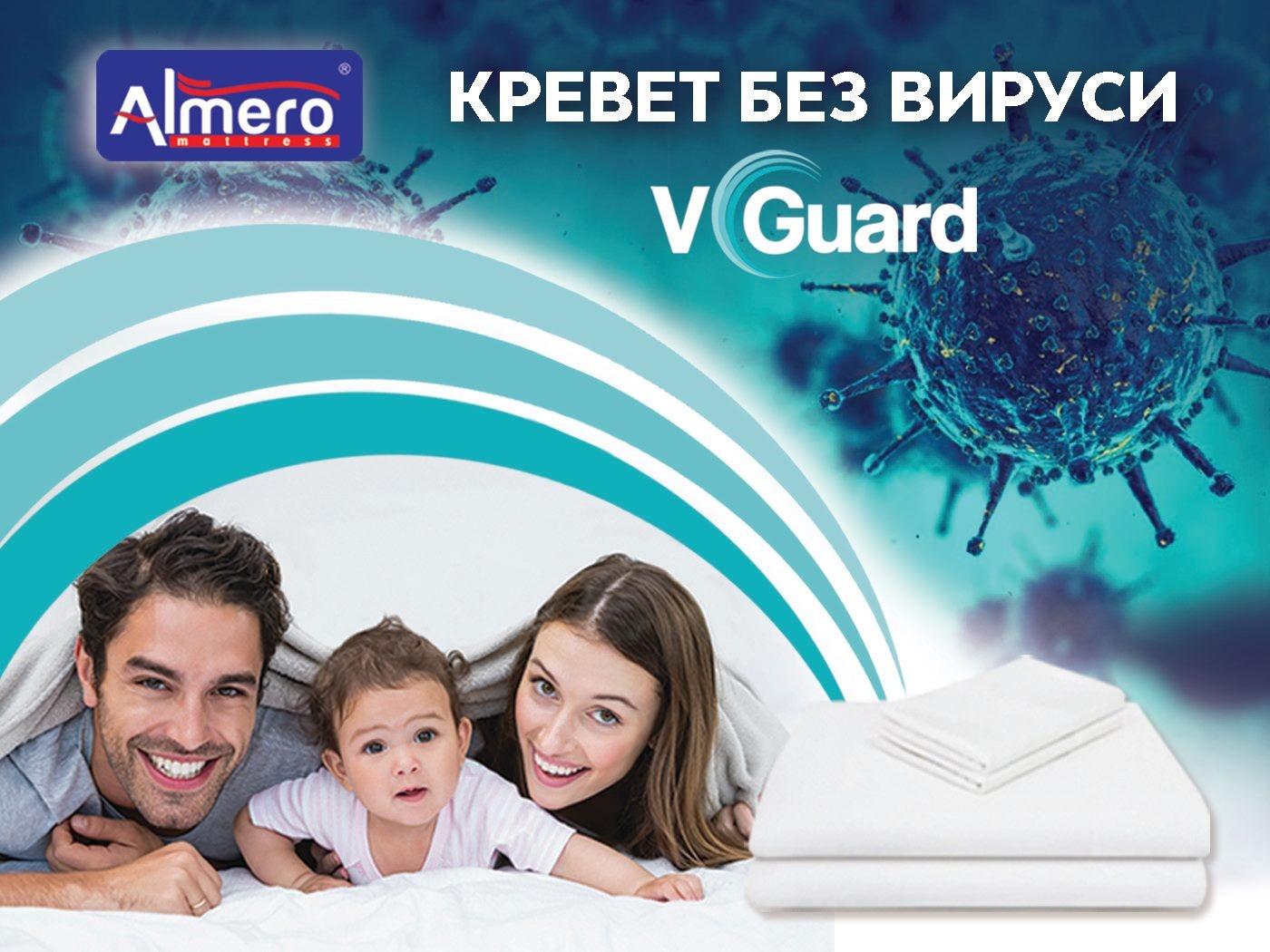 Кревет без вируси