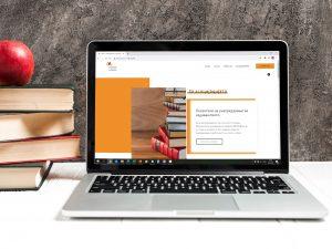 Веб-страница mai.org.mk